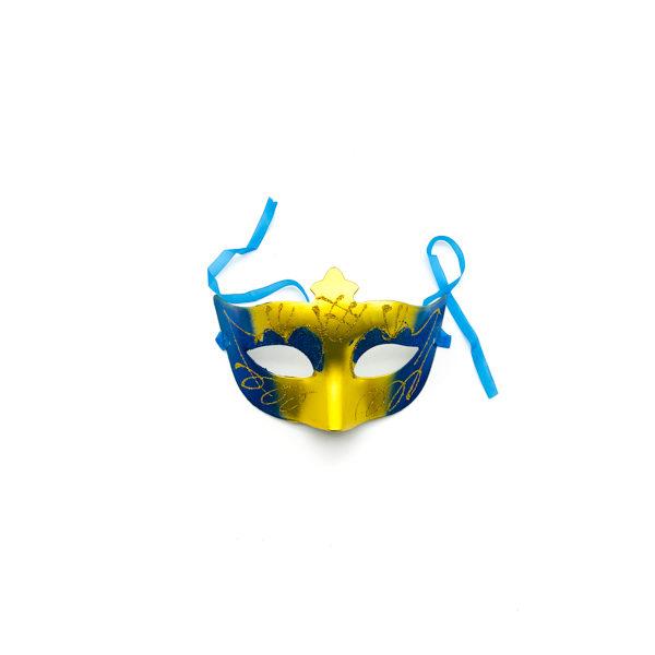 Royal Blue & Gold – Venetian Mask